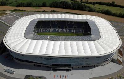 Informationen zum/zur PreZero Rhein-Neckar-Arena